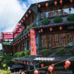 台湾への旅行で役立つクレジットカードに付帯されている海外旅行保険