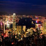 香港への旅行で役立つクレジットカードに付帯されている海外旅行保険