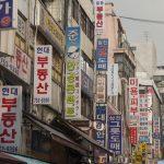 韓国への旅行で役立つクレジットカードに付帯されている海外旅行保険